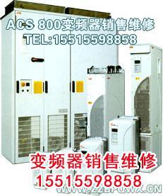ABB ACS800变频器参数