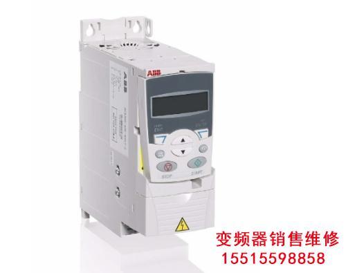 ABB变频器ACS150